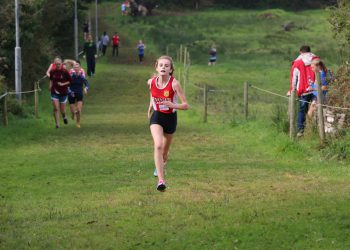Cooraclare XC 2016